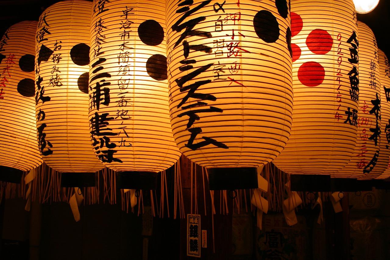 Quels sont les différents arts traditionnels Japonnais ?